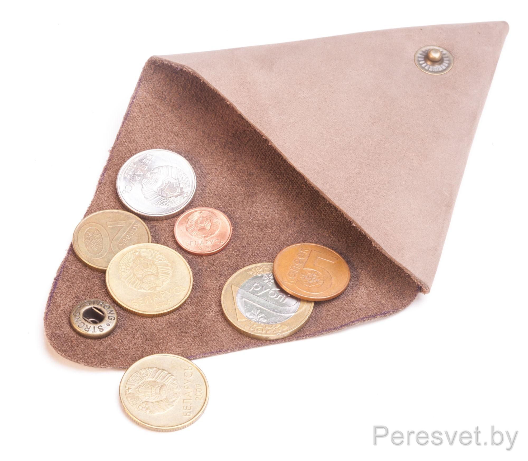 Кошелек - монетница из кожи peresvet.by