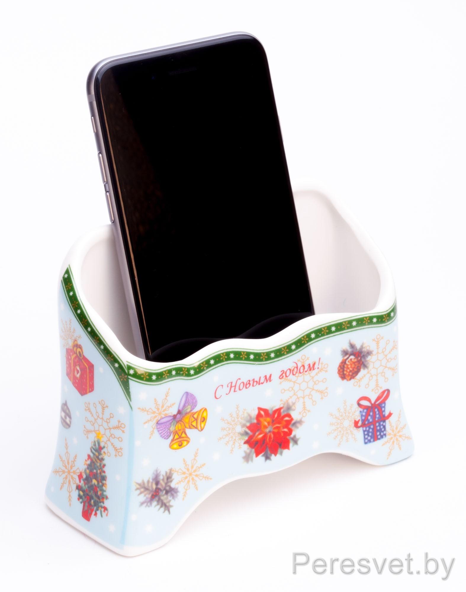 Новогодняя керамическая подставка для телефона на peresvet.by