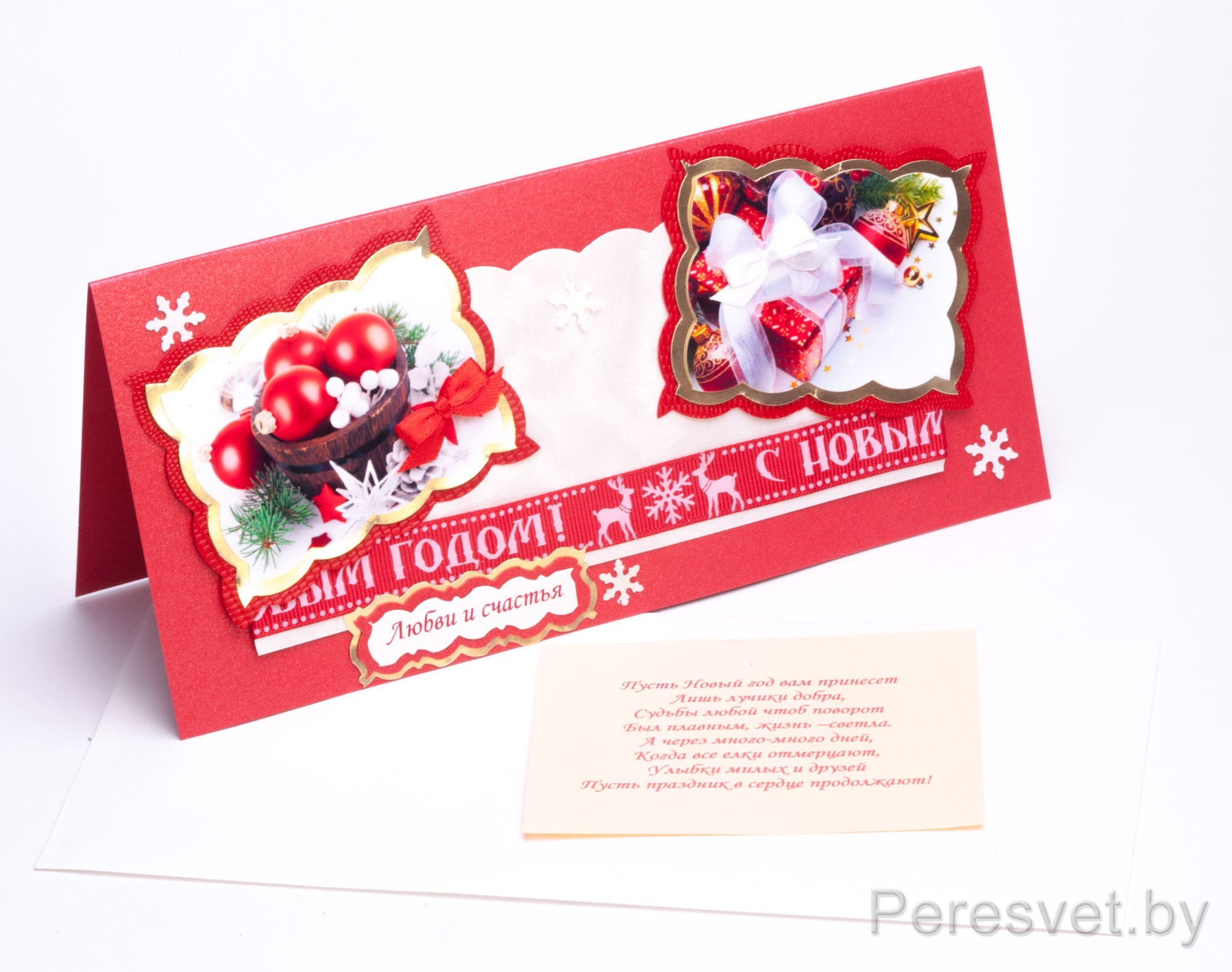 Продажа открыток в беларуси, приглашения