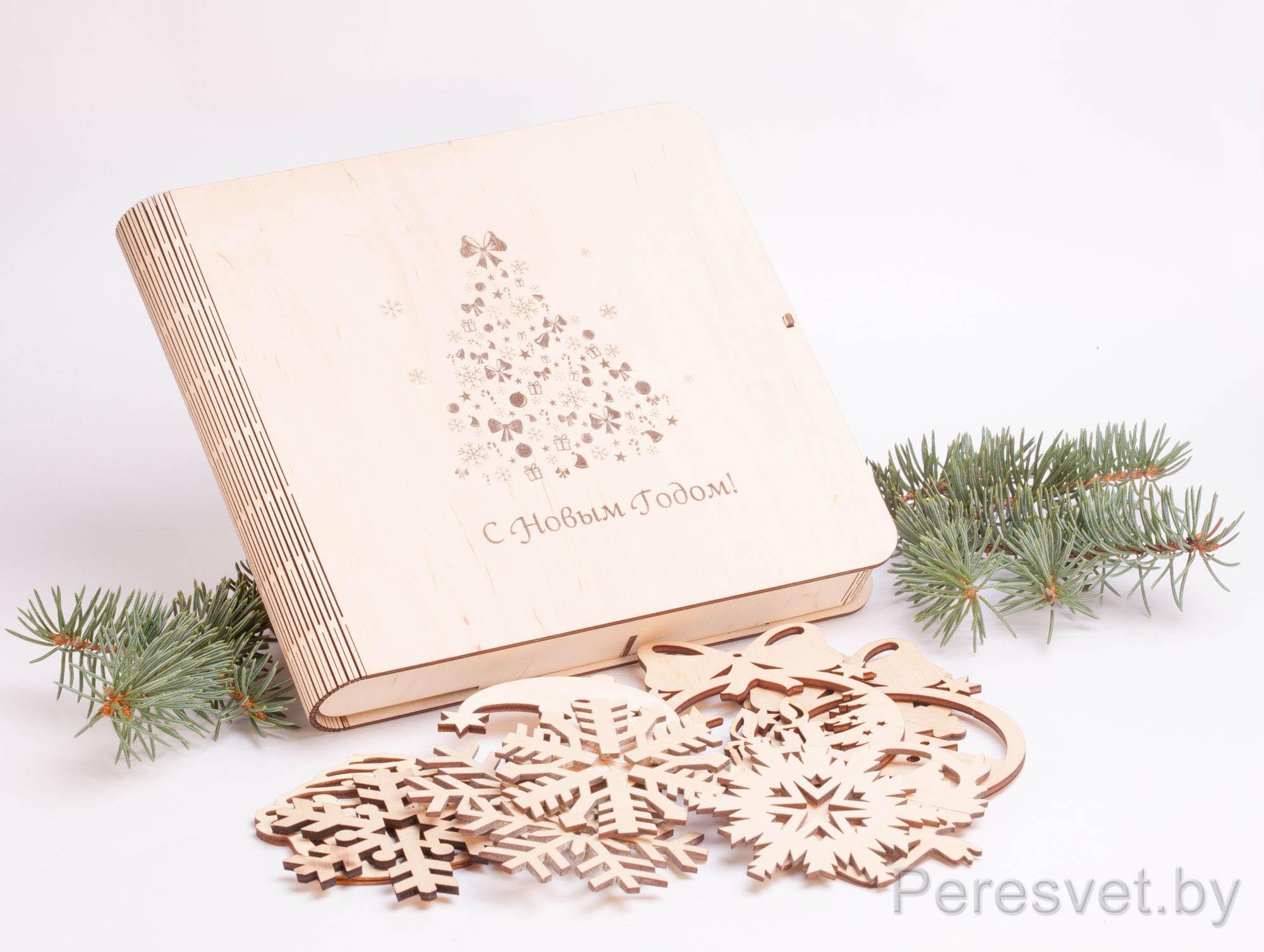 Новогодний набор Раскрась снежинку 2020 год на peresvet.by