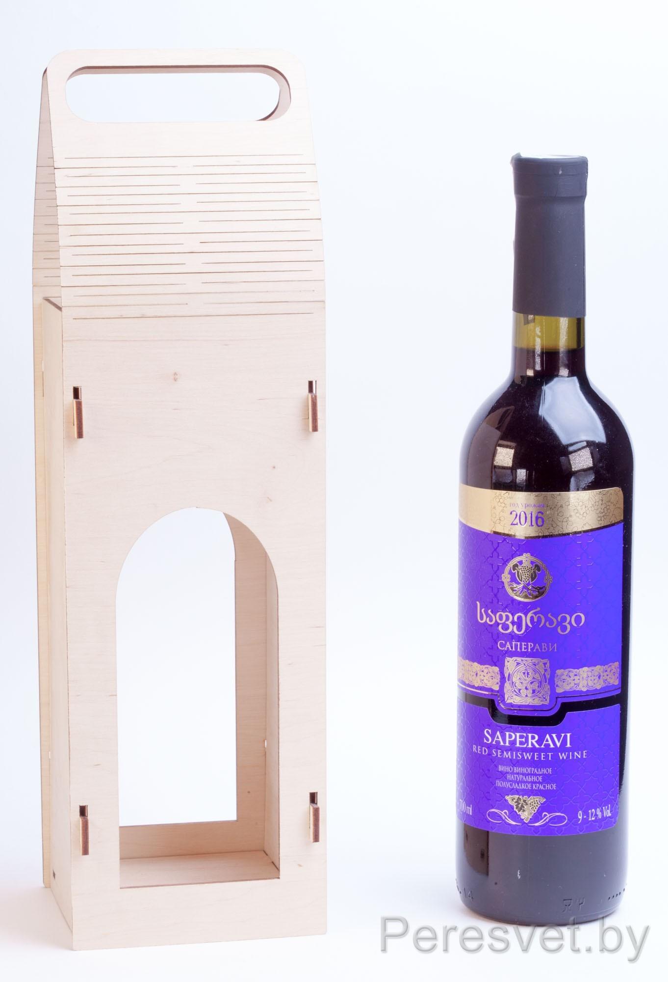 Подставка для вина Корпоративный подарок на peresvet.by