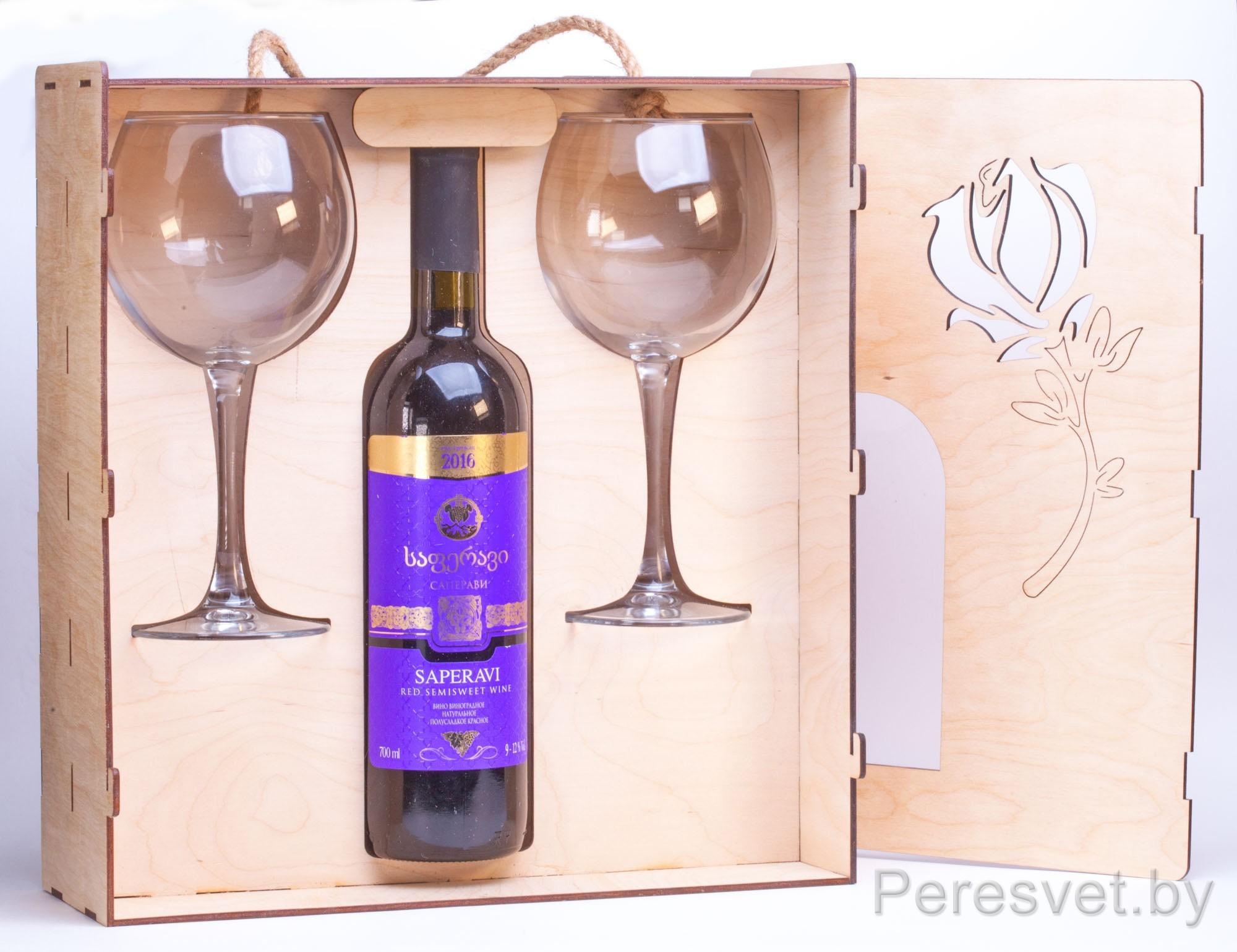 Упаковка подарочная для вина  Bottle pac на peresvet.by