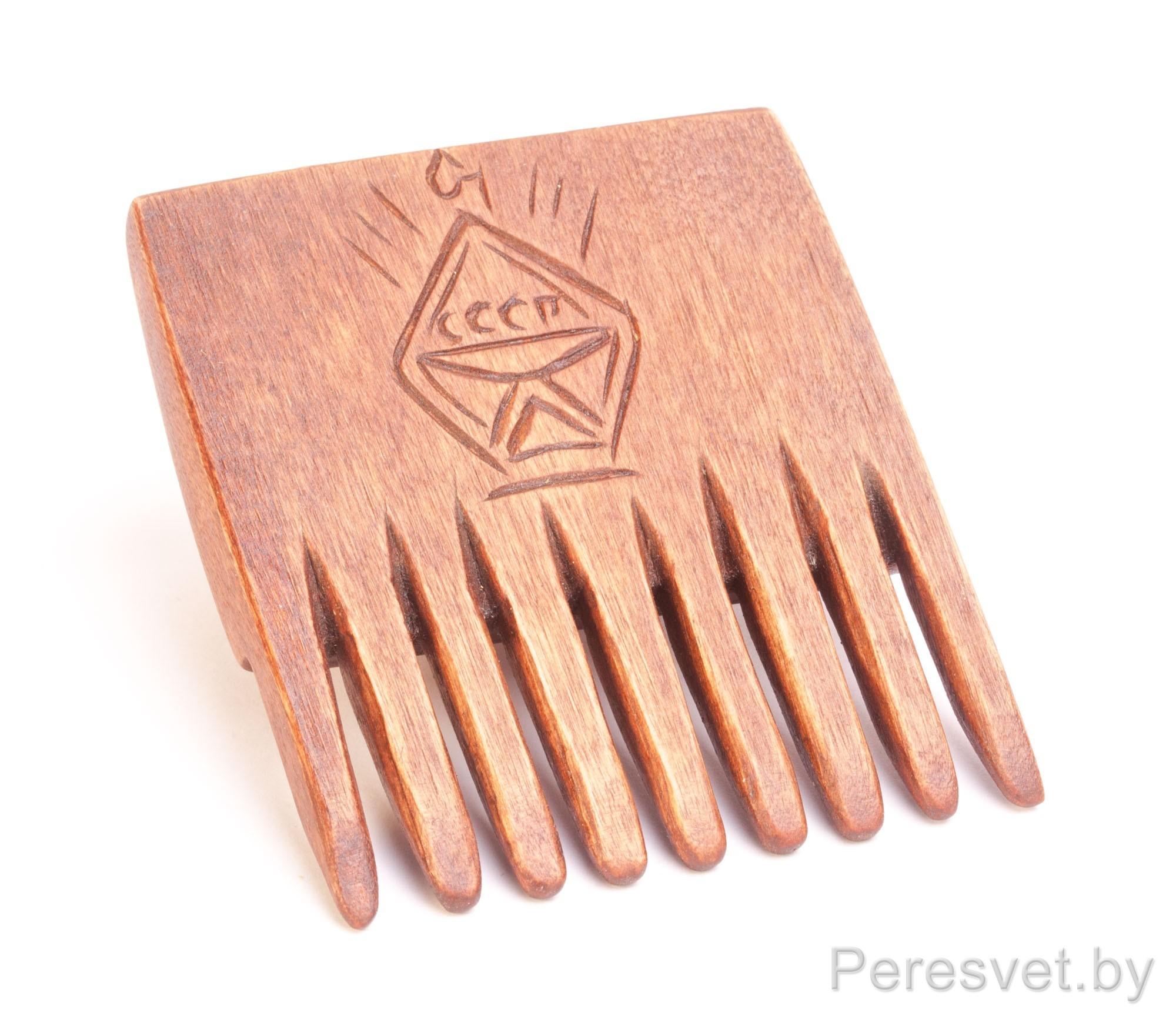Гребени мужские для бороды и усов деревянные ручной работы на peresvet.by