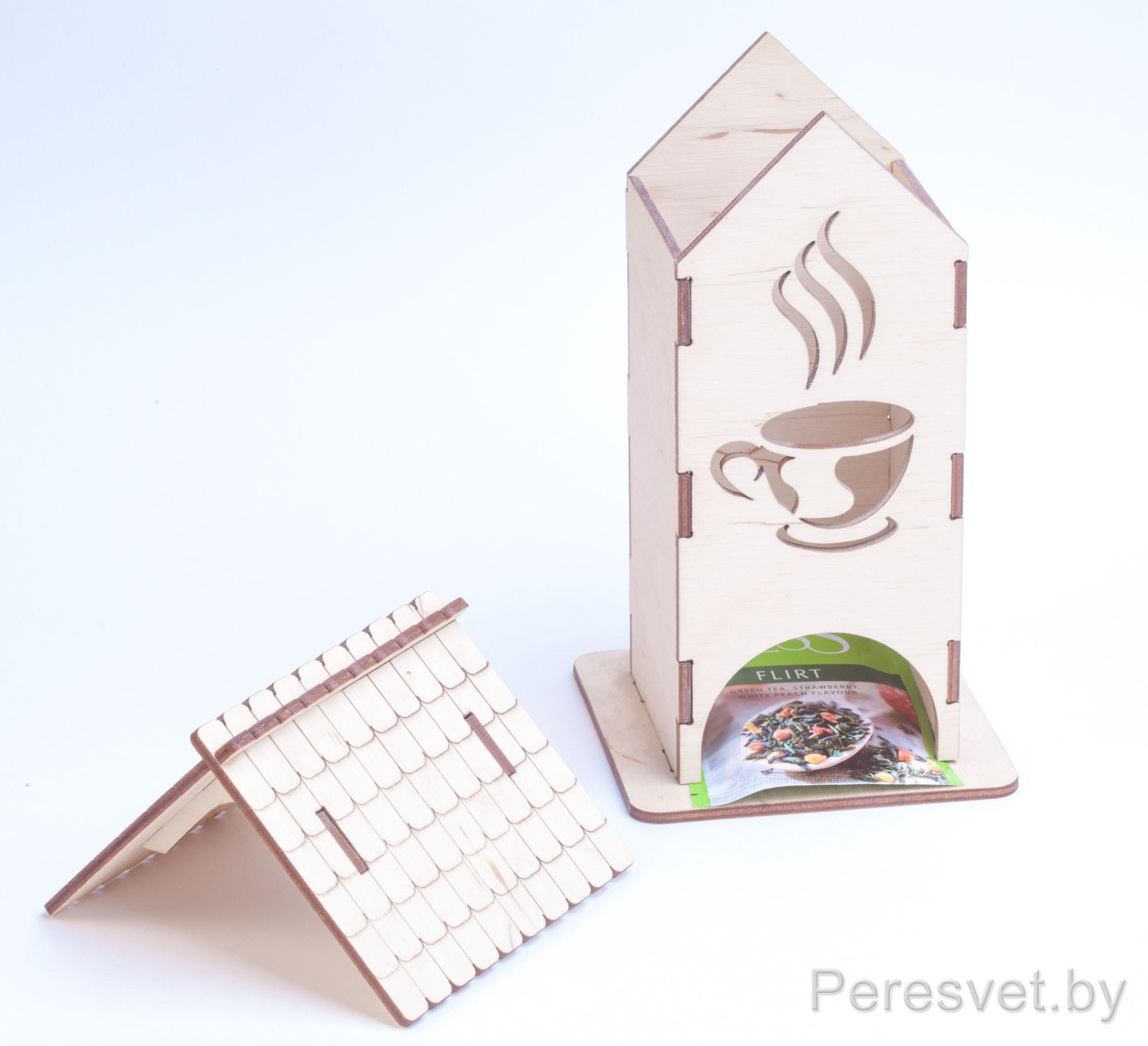 Чайный домик Субботний вечер на peresvet.by