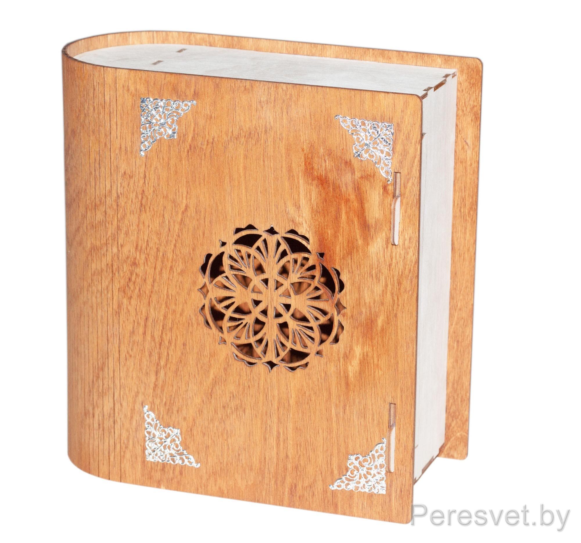 коробка деревянная Фантазия опт на peresvet.by
