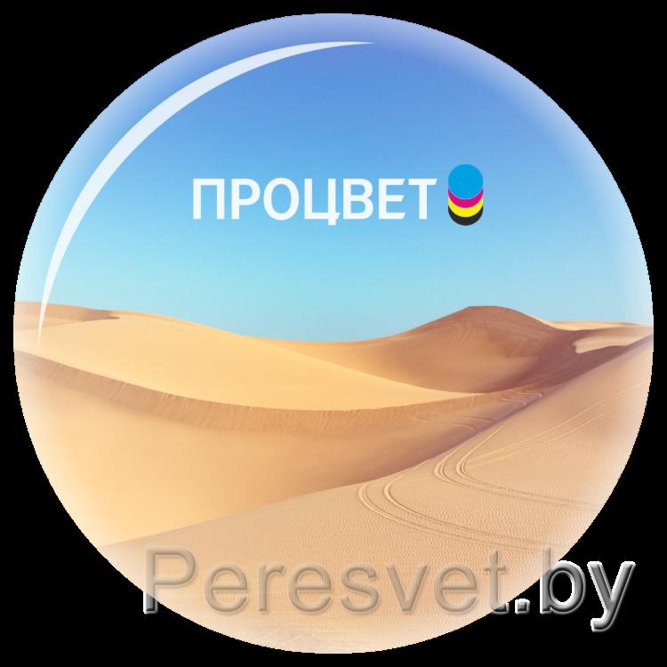 Магнит круглый с заливкой эпоксидной смолой с логотипом на peresvet.by
