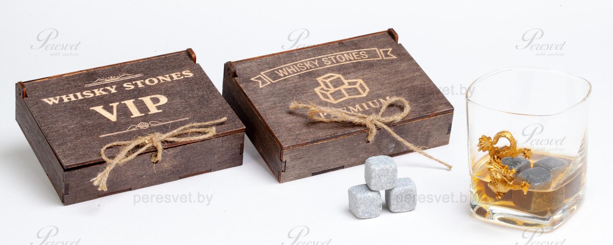 Камни Whiskey Stones для охлаждения напитков в деревянном коробке на peresvet.by