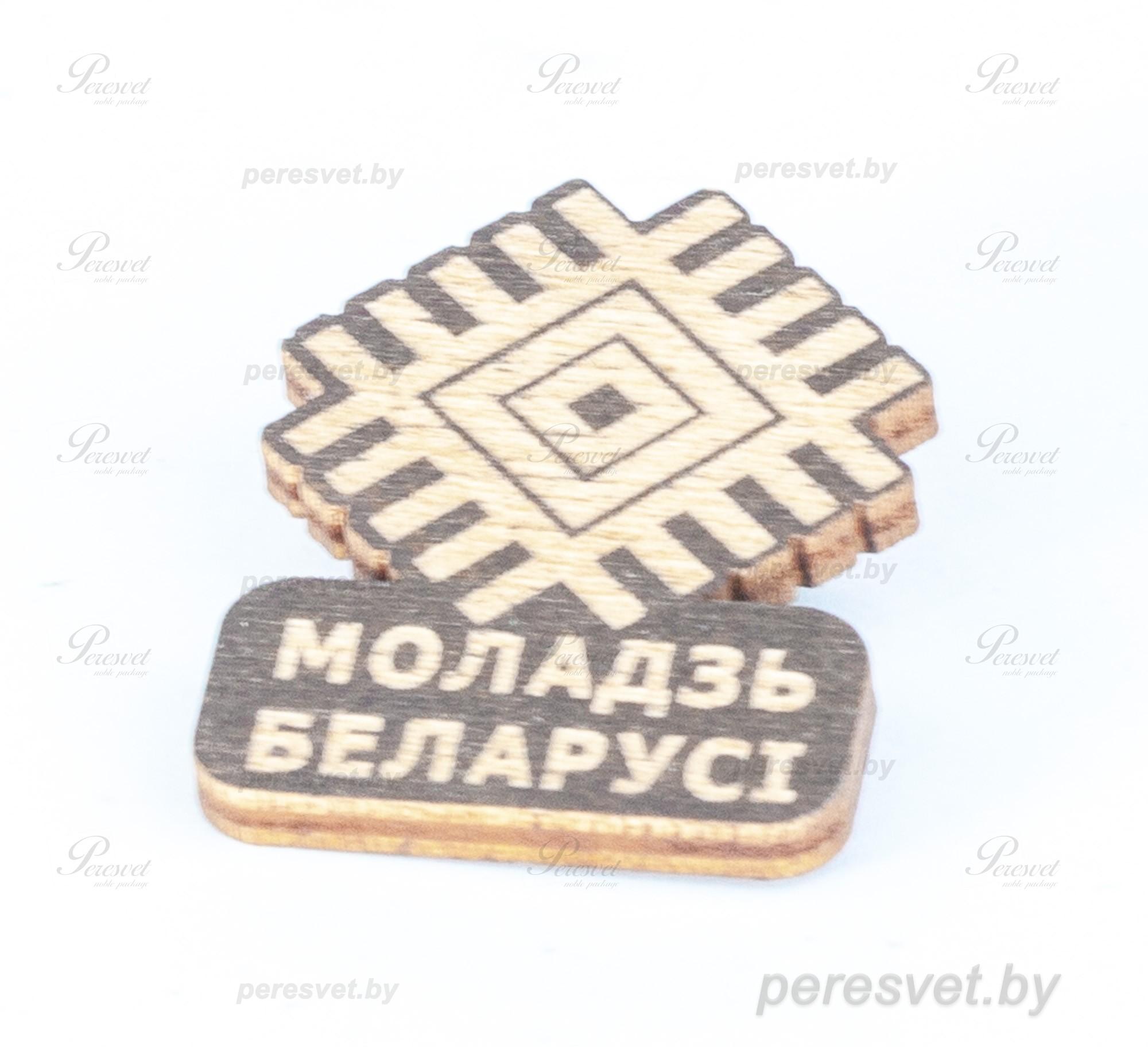 Деревянный значок Вышиванка на застежке с гравировкой на peresvet.by