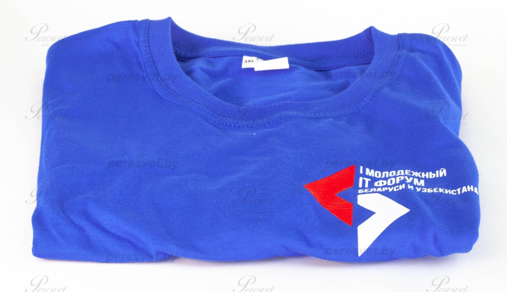 Нанесение шелкографии на футболку на peresvet.by