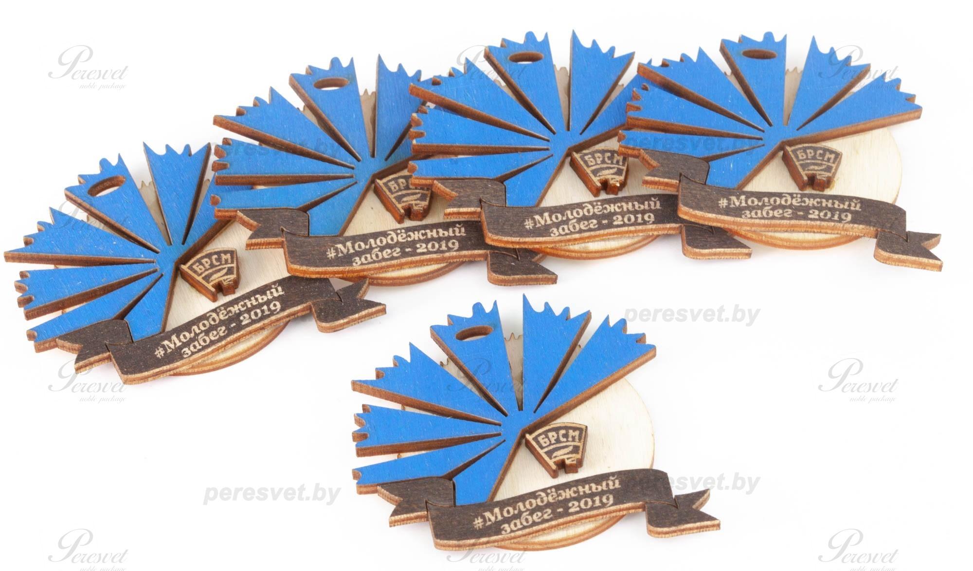 Объемная деревянная медаль для забега с покраской на peresvet.by