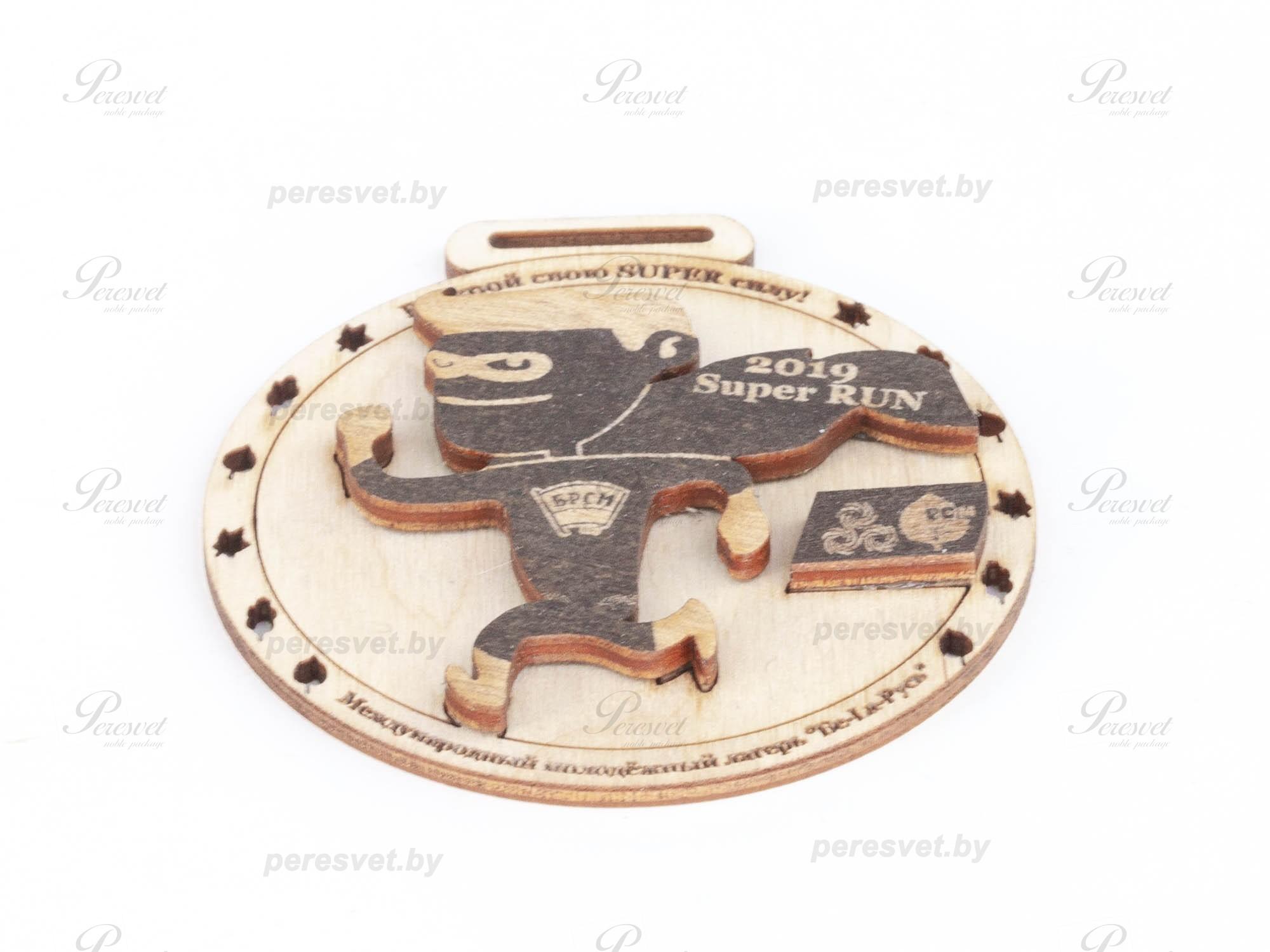 Изготовление индивидуальных деревянных медалей с гравировкой на peresvet.by
