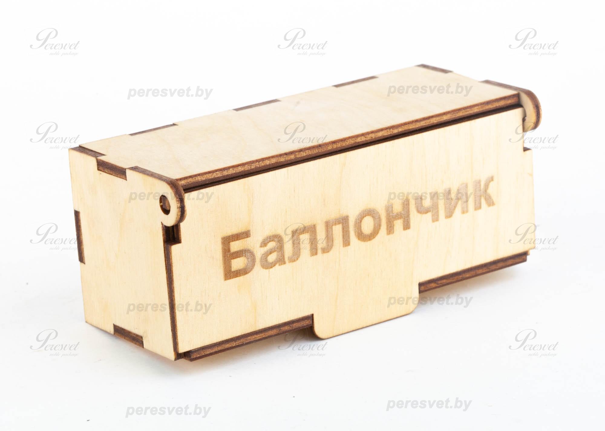 Коробка деревянная для баллончика с гравировкой на peresvet.by