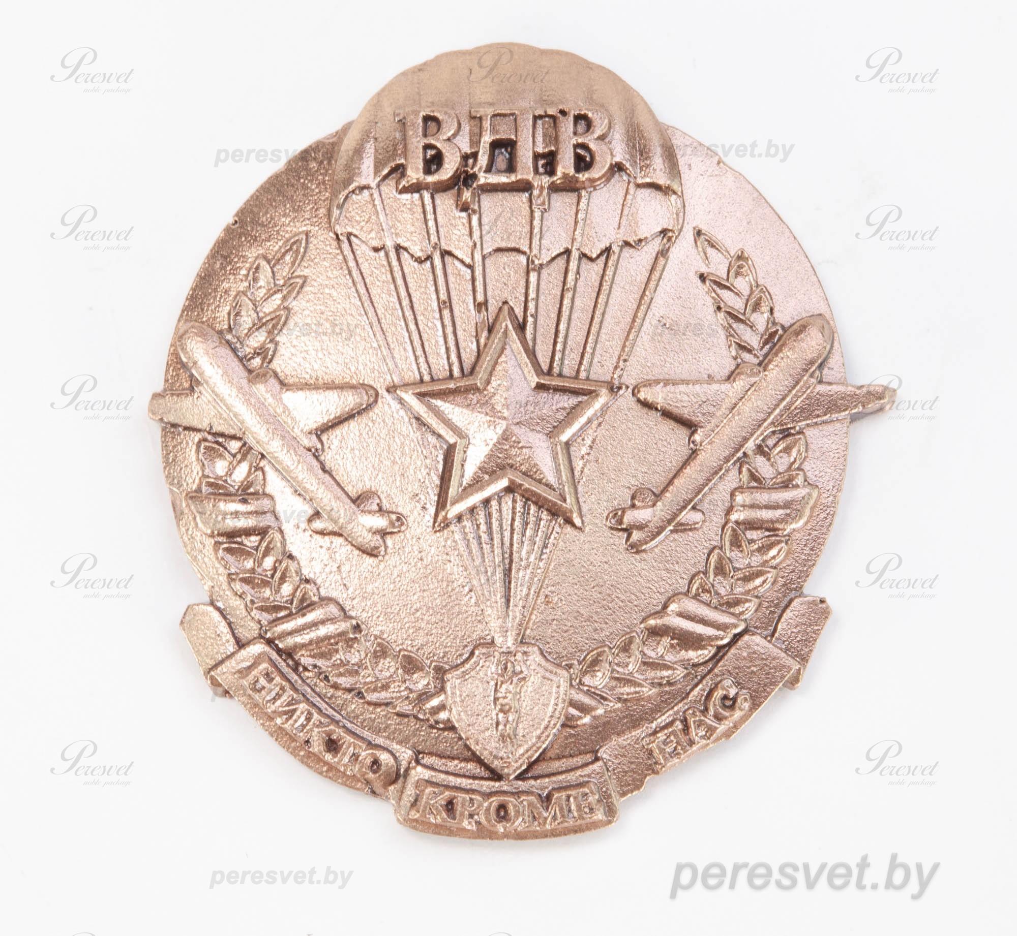 Бронзовый знак ВДВ художественное литьё на peresvet.by