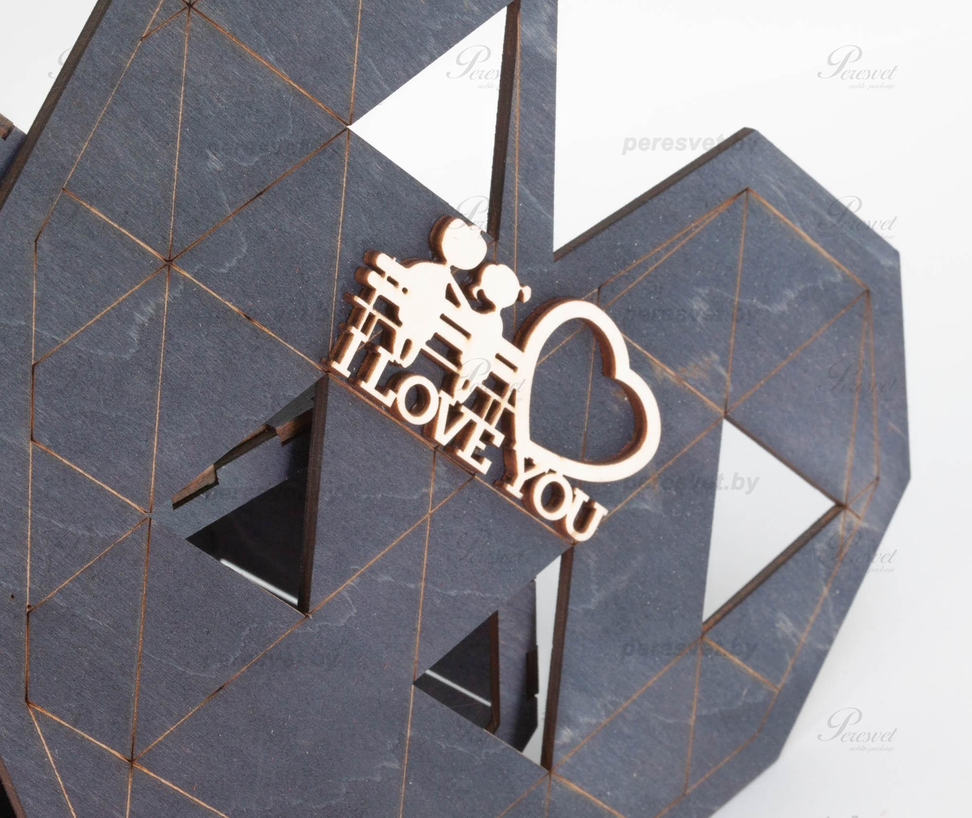 Подарочная коробка Сердце для любимой черное на peresvet.by