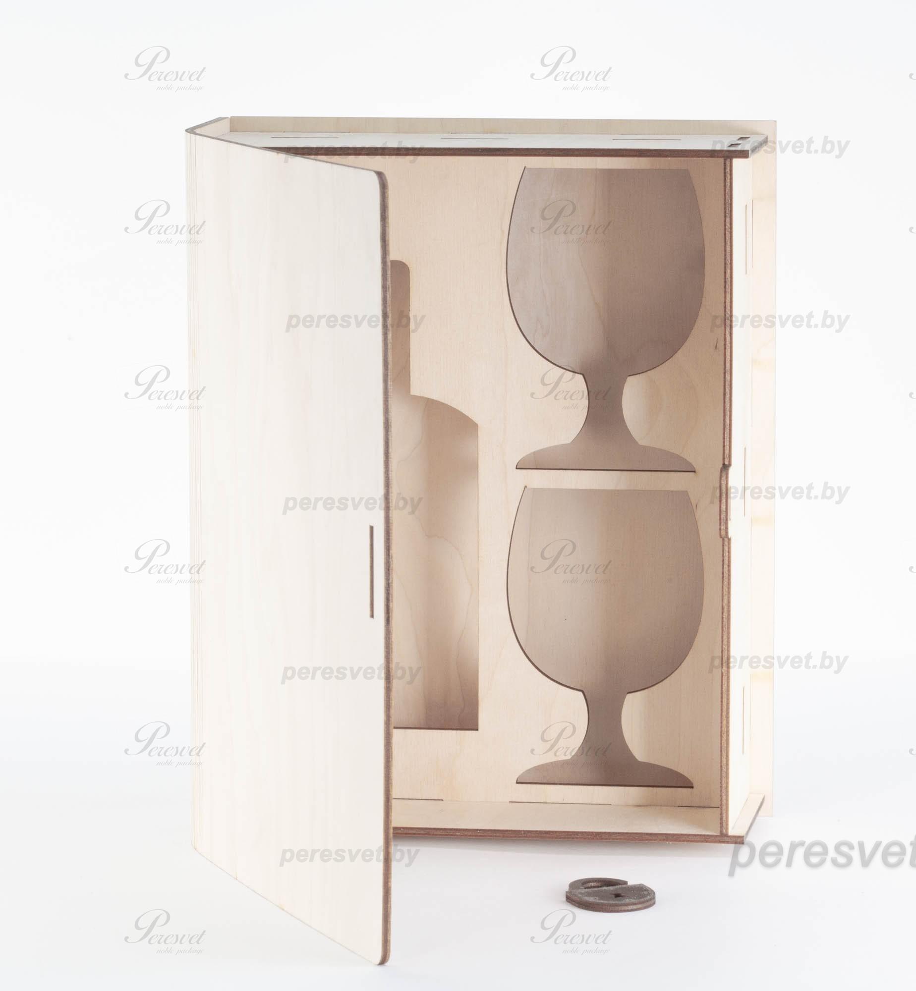 Деревянная коробка под бутылку и два фужера на peresvet.by