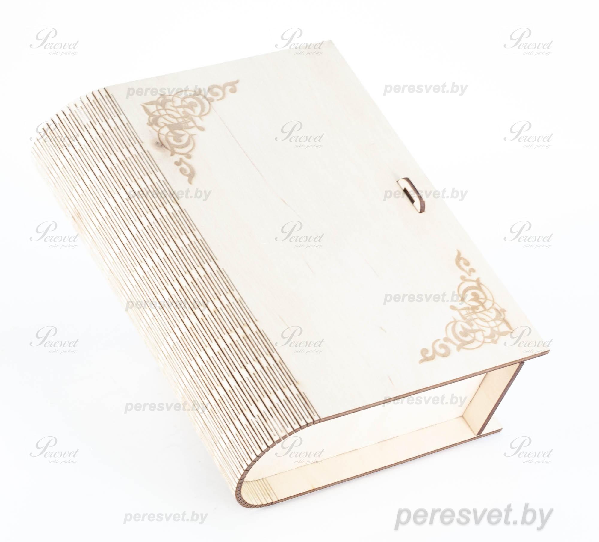 Деревянная упаковка под бокалы для шампанского под нанесение логотипа на peresvet.by