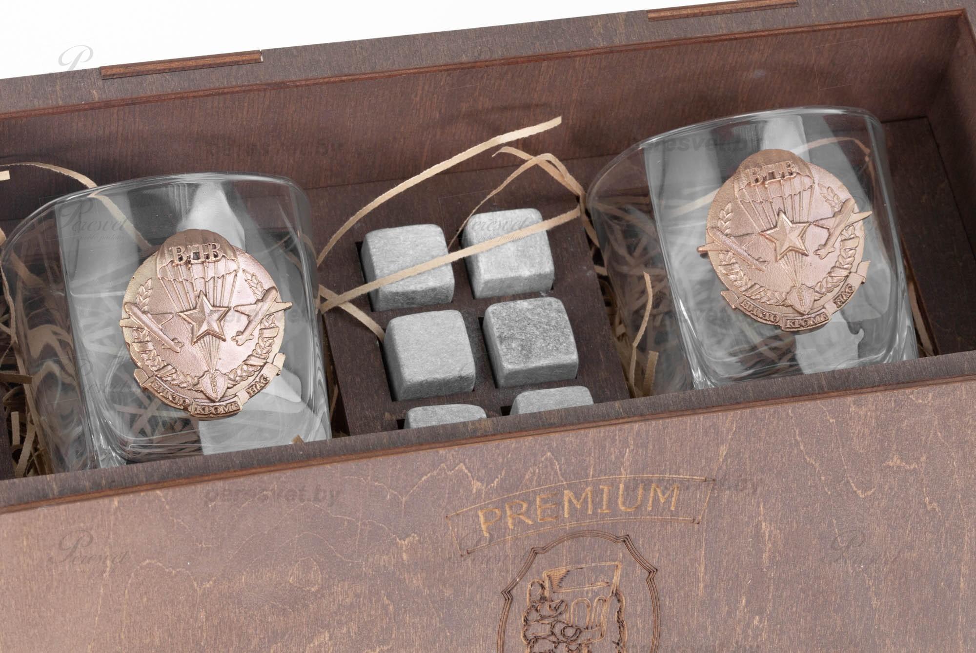 Подарочный набор ВДВ с бронзовыми гербами и камнями для напитков на peresvet.by