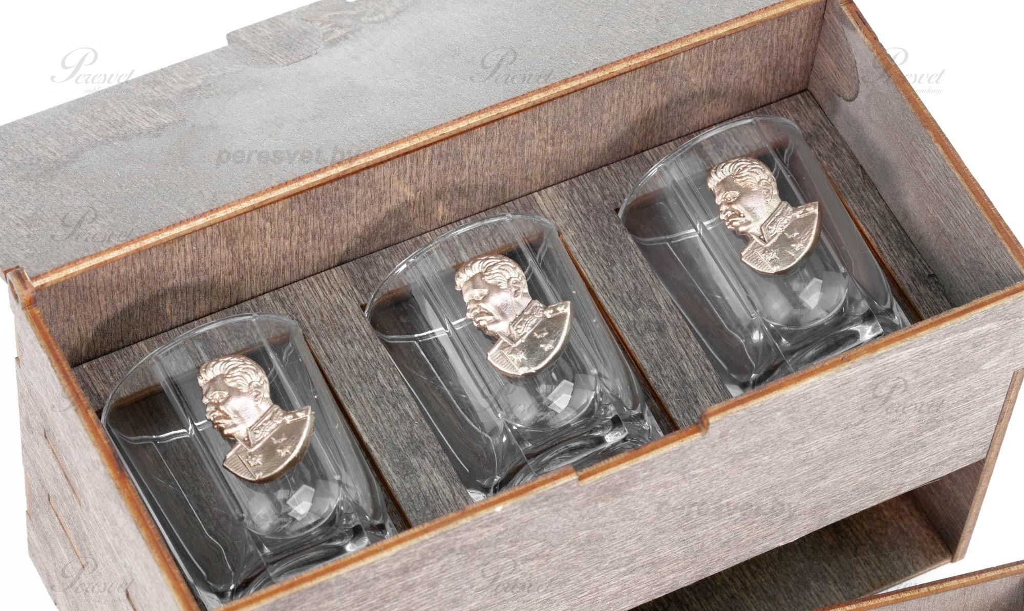 Подарочный набор для мужчин Стратегический запас №2-2 с элементами бронзы на peresvet.by