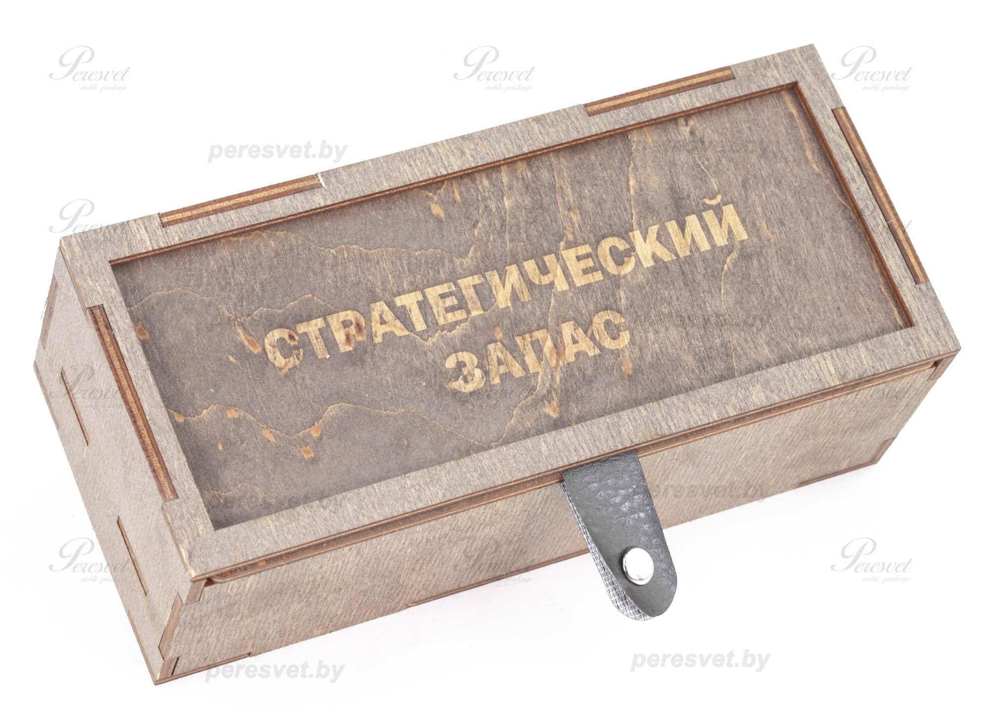 Подарочный набор для мужчин Стратегический запас №1-1 на peresvet.by