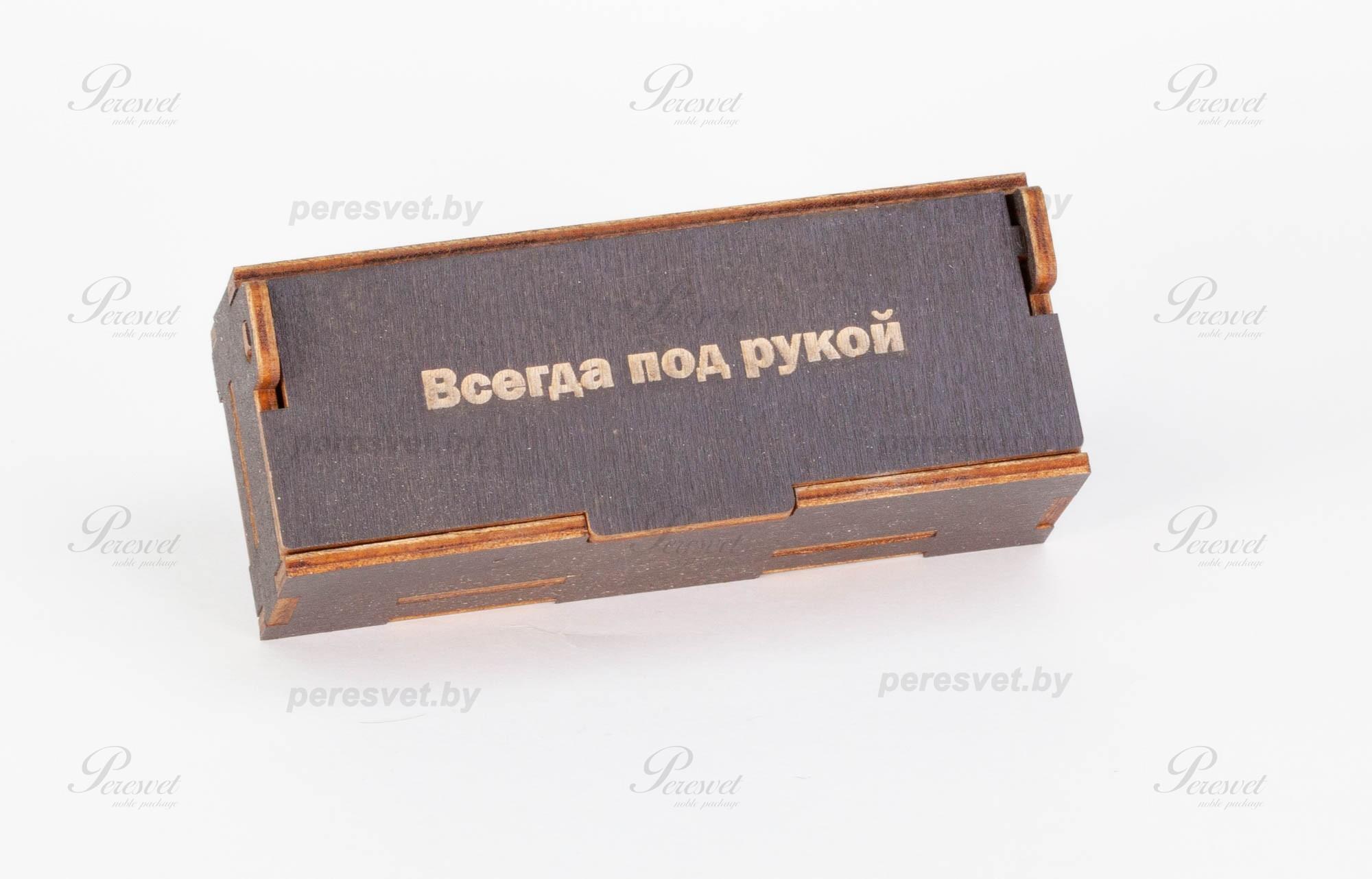"""Подарочный набор камней для виски """"Всегда под рукой"""" на peresvet.by"""