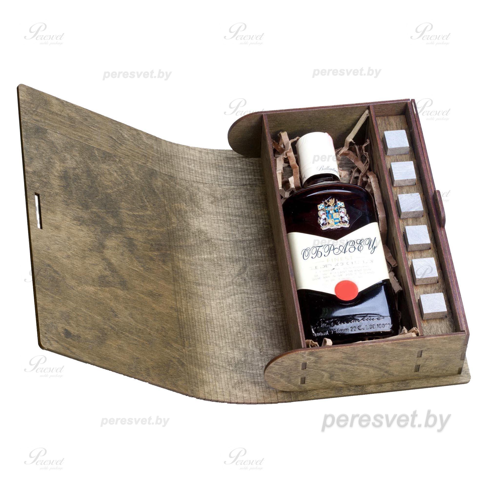 Набор подарочный на 23 февраля Секретный томик на peresvet.by