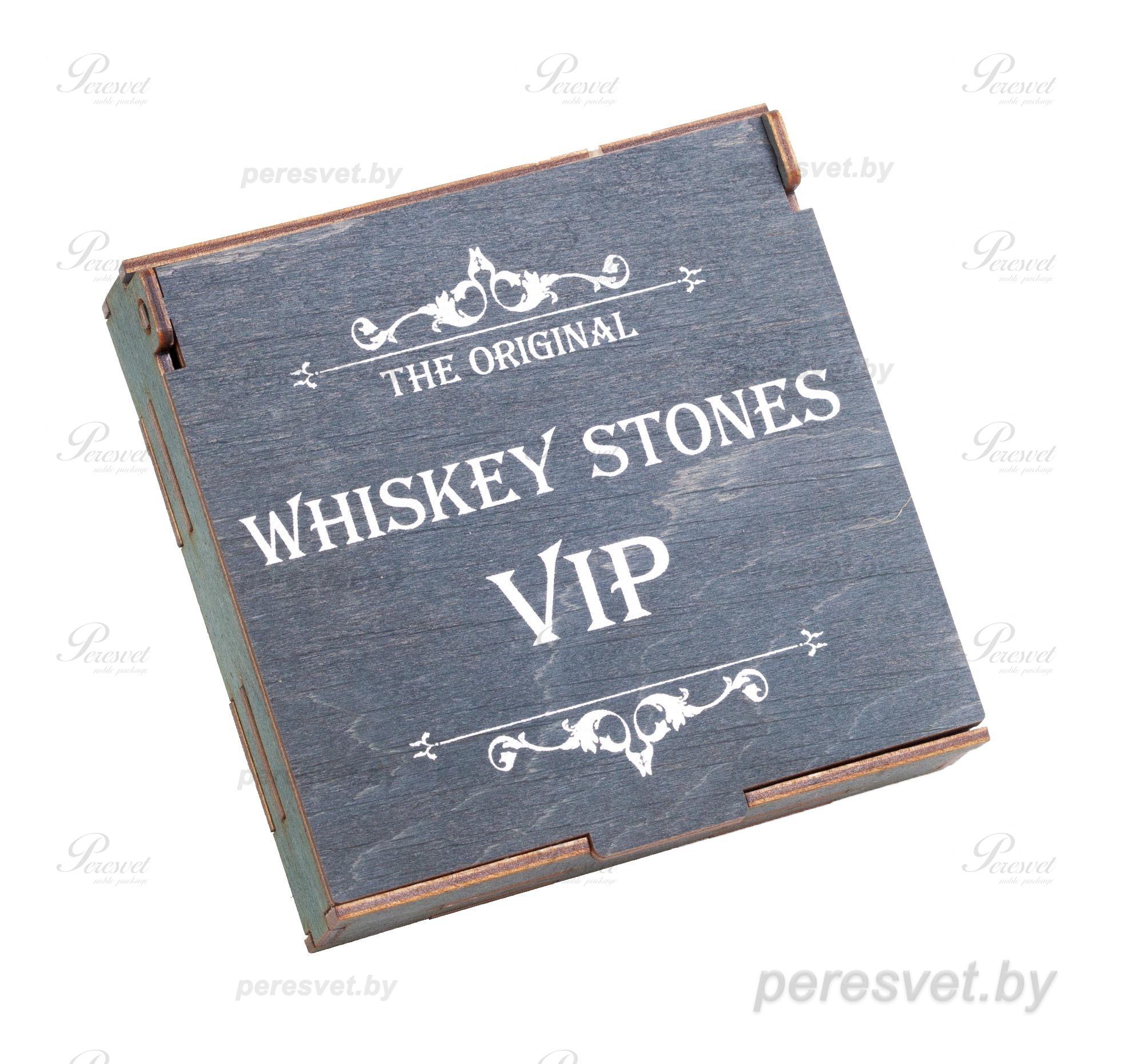 Набор в подарок камней для виски на peresvet.by