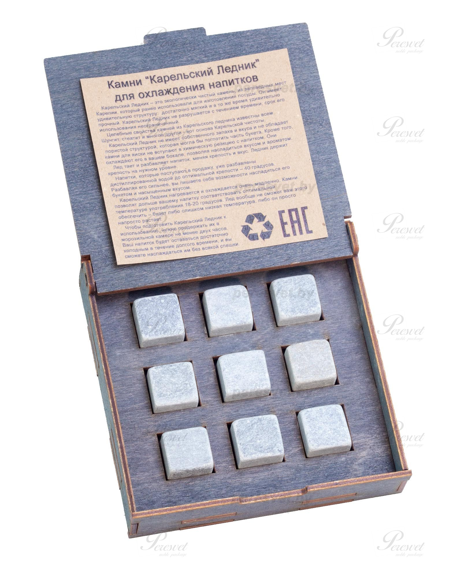 Мужской набор камней для виски в подарок на peresvet.by