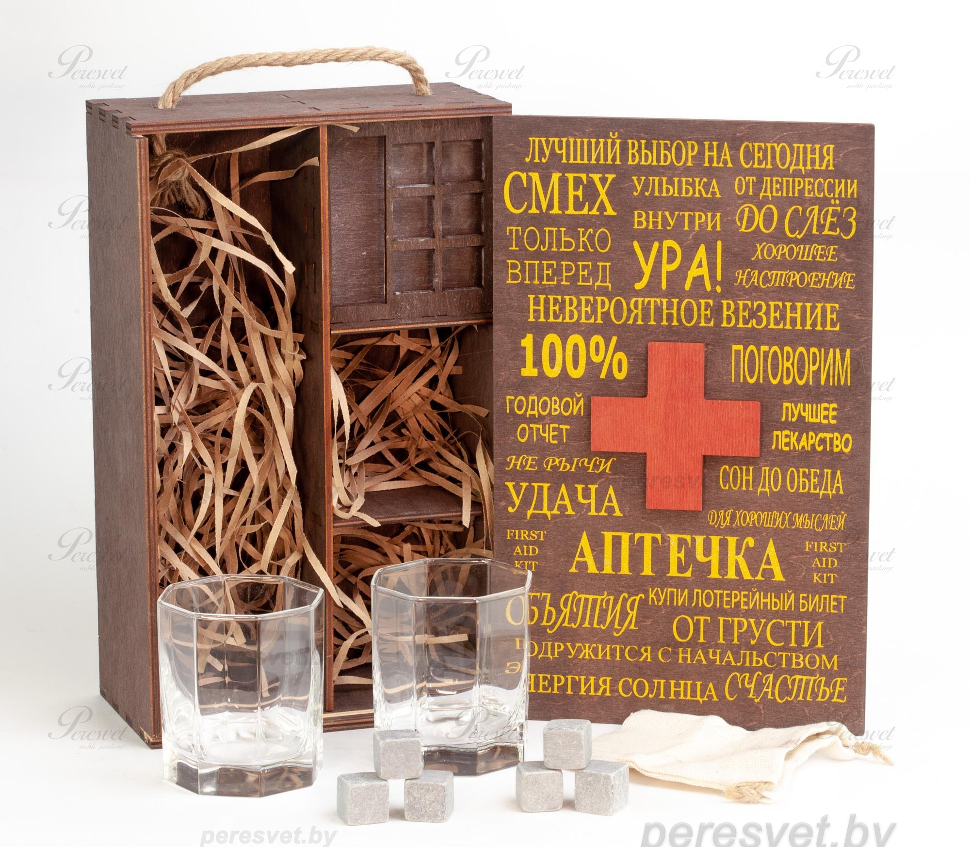 Подарочный набор Аптечка Gold на peresvet.by