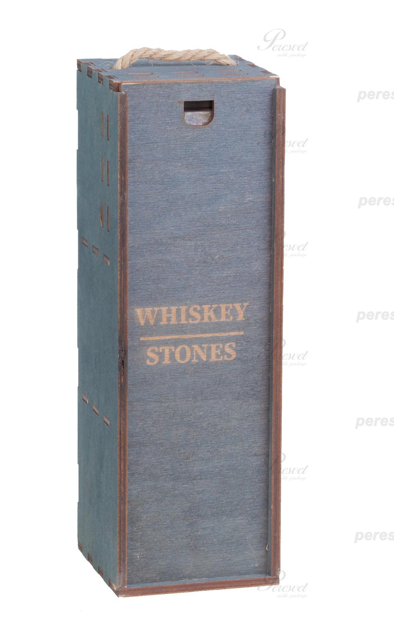 Подарочный набор Premium Whiskey Lite Cosmo на peresvet.by