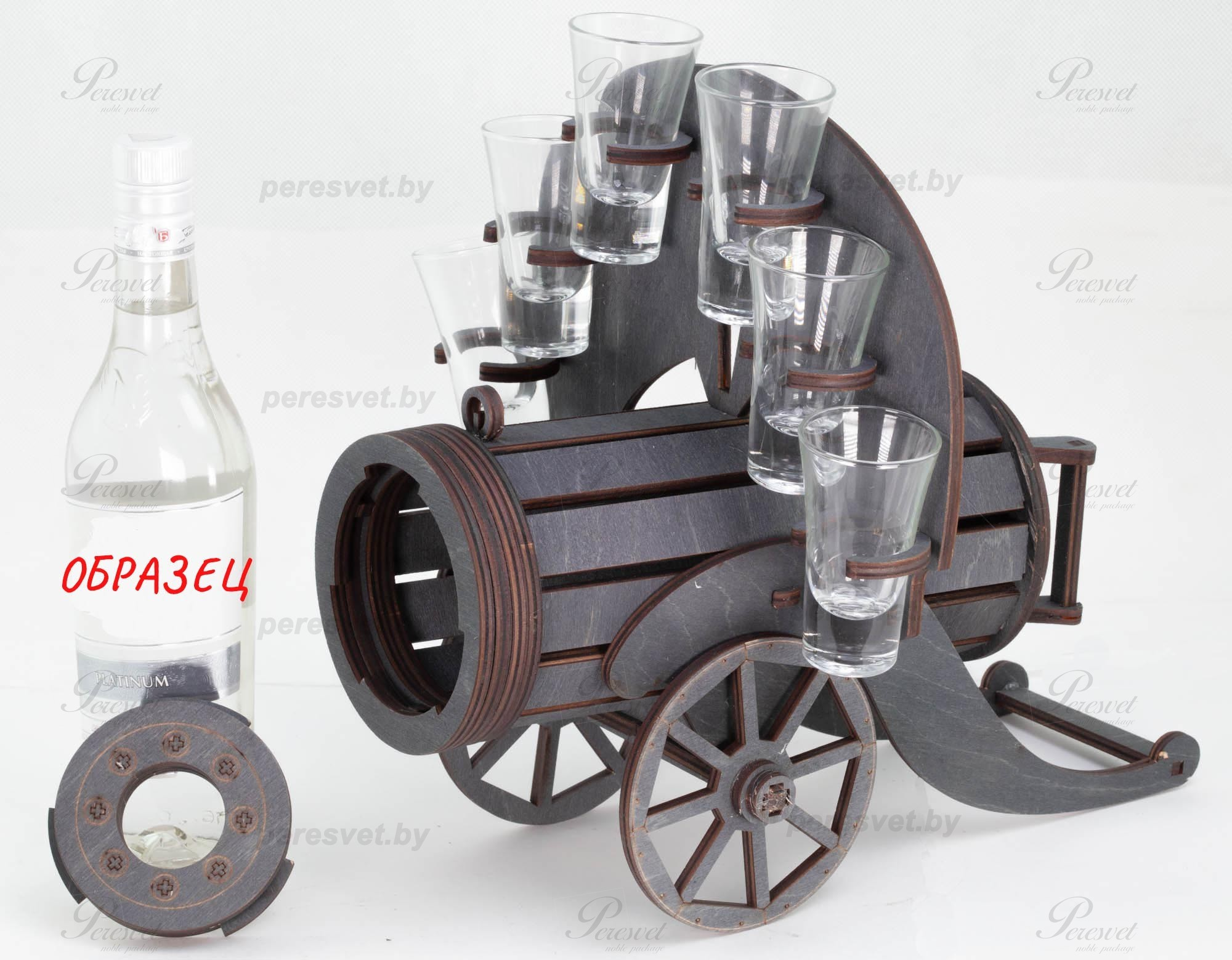 Мини бар Пулемет Cosmo на peresvet.by