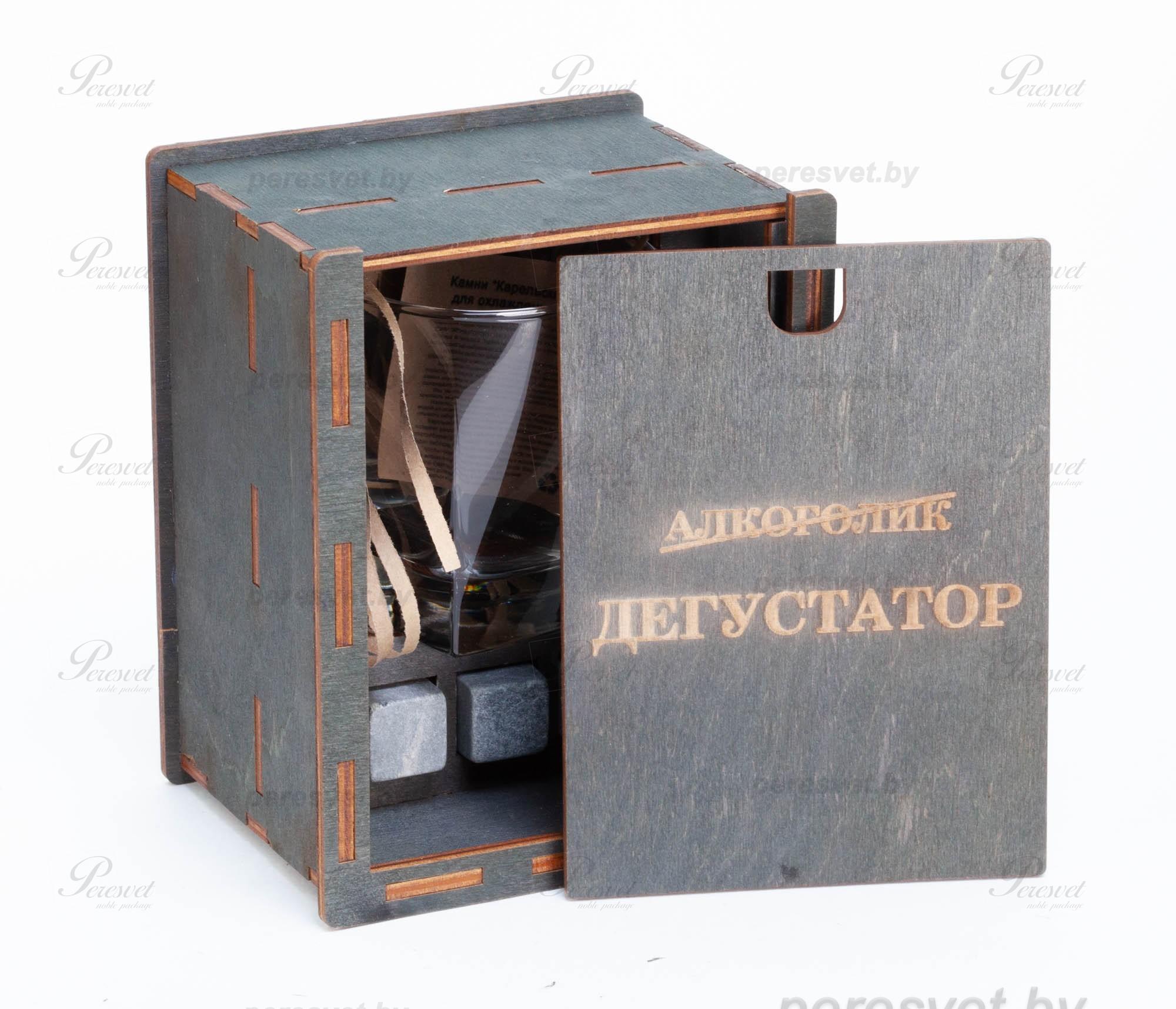 Подарочный набор Дегустатор Cosmo на peresvet.by